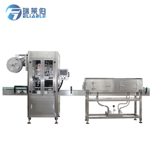 Plastic bottle automatic sleeve shrink labeling equipment/machine SPC series
