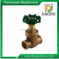 PN 16 Lead Free Brass Gate Valve, Non-rising Stem, Solder Connection, 200 WOG
