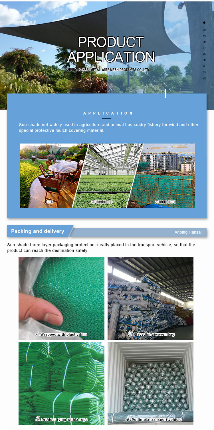 뜨거운 판매 30%-95% 그늘 속도 태양 농업 온실 그늘 천