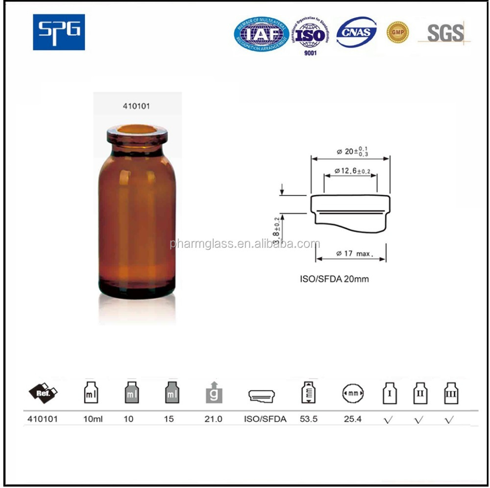 10ml Amber Moulded Glass Vial for Antibiotic for injection