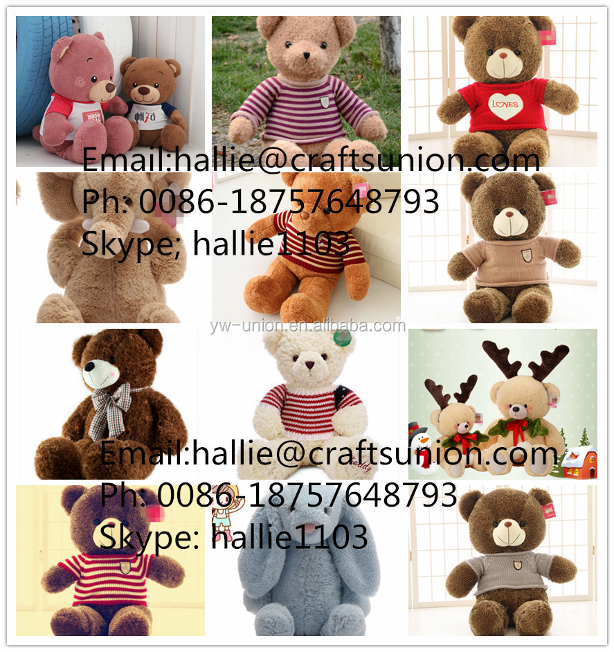 adult keychain toys stuffed teddy bear toy ,cute teddy bear soft toy