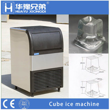 IB65 65kg/day gourmet commercial ice cube machine