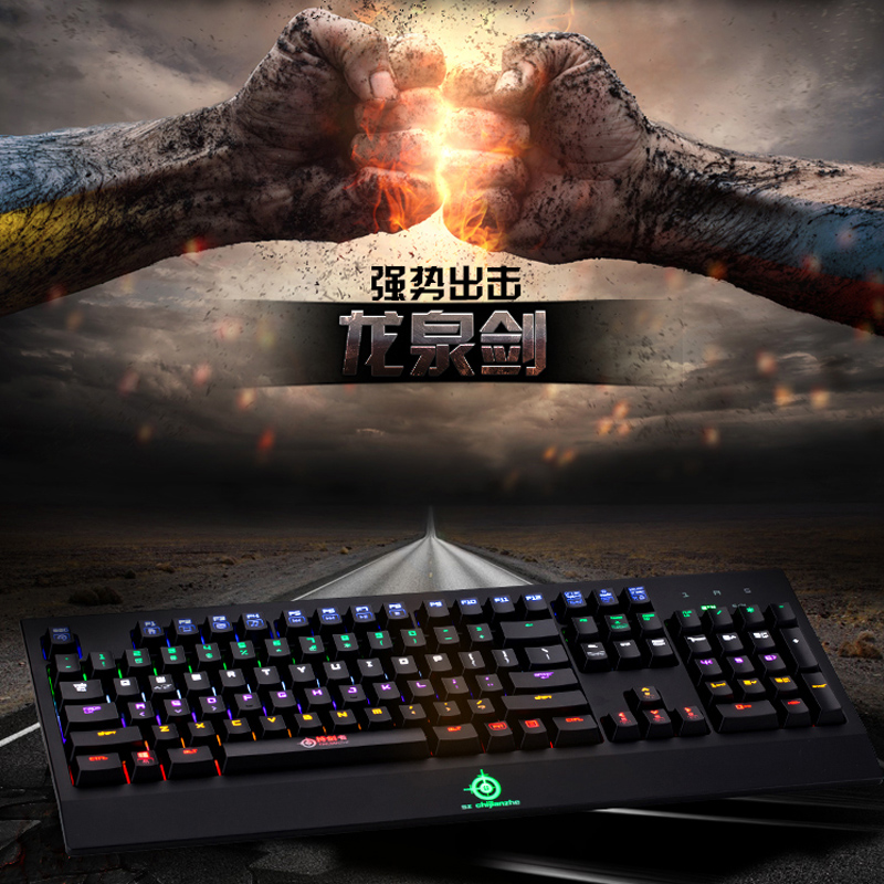Merry Christmas Special supply High Quality wired desktop mechanical backlit gaming keyboard RGB Manufacturer from China