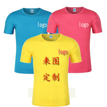 10pcs order accept round neck EU/US size Cotton OEM custom t shirt printing for man or women