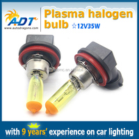 E-mark 12V35W H8 3500K auto halogen lamp plasma bulb for H1 H3 H4 H7 H8 H9 H10