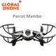 100% Original Parrot Mambo AR HD Camera Stunt Mini RC Drone Quadcopter With Cannon BB Missile / Gripper Brushless Motor Manbo