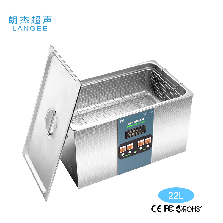 Reliable and Good stainless steel 304 aqueous parts ultrasonic cleaning machine