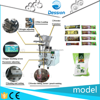 Automatic Rotary Pouch Packing Machine for Spices Powder