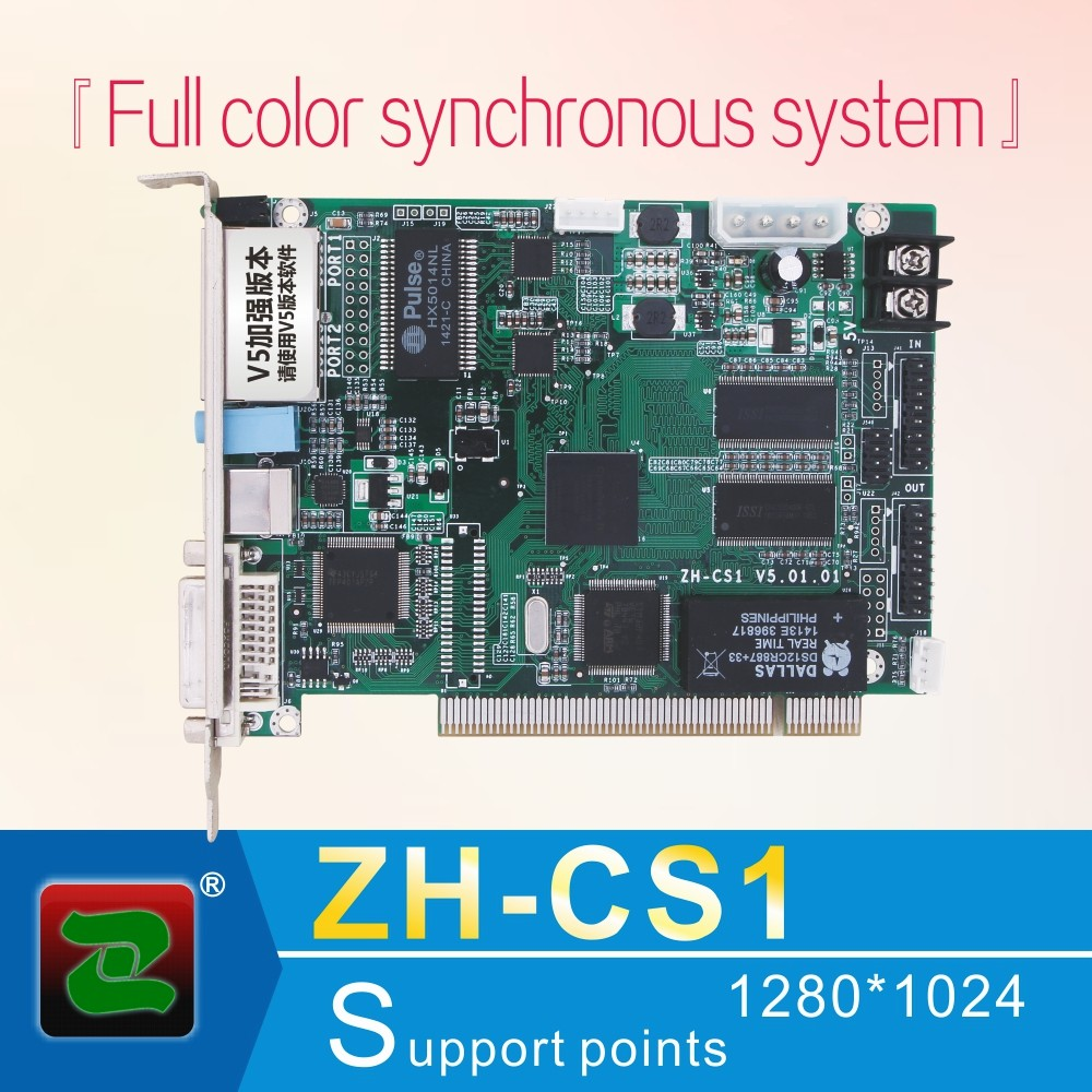 Zhonghang high quality full color synchronous led module display screen control sending card ZH-CS1