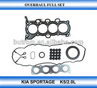 Korea spare part for SPORTAGE K5 engine