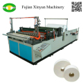 Small bobbin paper slitting rewinding machine