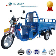 China motorcycle with cabin cargo three wheel motorcycle with cabin