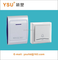 Digital Wireless Door Bell (PM-A15)