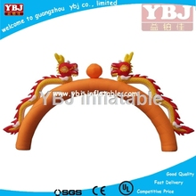 inflatable archway,cheap inflatable arch AC017