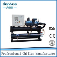 CE Certification 375KW Dry Shell and Tube Condenser Air Cooled Water Screw Chiller Unit