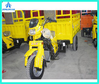Chongqing Three Wheel Motor Tricycle for Cargo