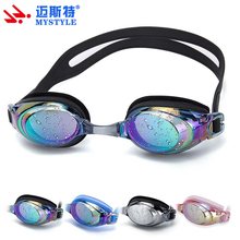 Promotional Silicone advanced Swim Goggles with Anti-fog and Mirrored Lens for Swimming Sport