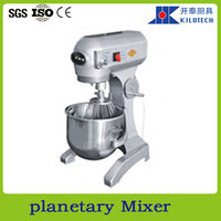 Factory Price Commercial 5L-80L Cake/Bread/Cream Planetary Mixer For Baking Machine,dough mixing machine