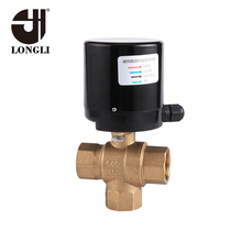 JDGH100-1 Hydraulic Brass low pressure Automatic 3 way Actuated ball valve