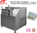 High Pressure cheese/ice cream manufacture processing homogenizer machine