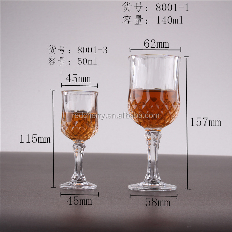 China Lead free glass red wine glass, diamond high feet brandy glass liquor cup factory direct sales