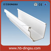 PVC Plastic Rain Gutter Zhejiang, Low Cost Roofing Drainage System