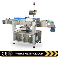 Industry Automatic sticker beer bottles wrap around labeling machine