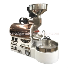 compact design commercial coffee roaster equipment small batch roaster coffee 600g fresh roast upto 1.3 pound for home roasting