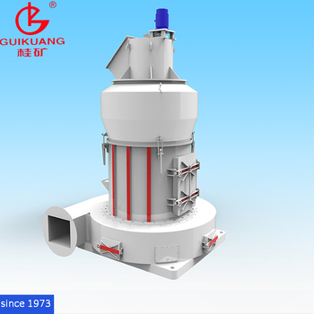 lowest vibration kaolin clay raymond grinding mill for ultra fine powder
