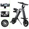 Strong fashion 3 wheel Portable Folding electric scooter for adult