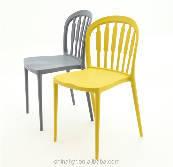 colorful dinner plastic comfortable outdoor chairs PP-155A
