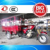 HY200ZH-YTZ NEW trike 3 wheel motorcycles 200CC