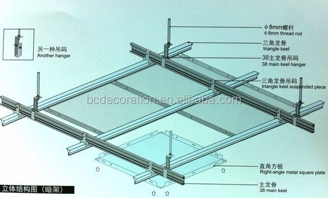 2X2 Building Material Suspended Ceiling Tiles Aluminum Metal Decorating Grid Ceiling Panel