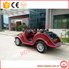 Henan Robeta chinese electric car / lovely wedding car / high speed electric car