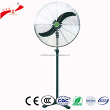 18 inch Powerful 3 in 1 industrial fan electric power pedestal cheap standfan
