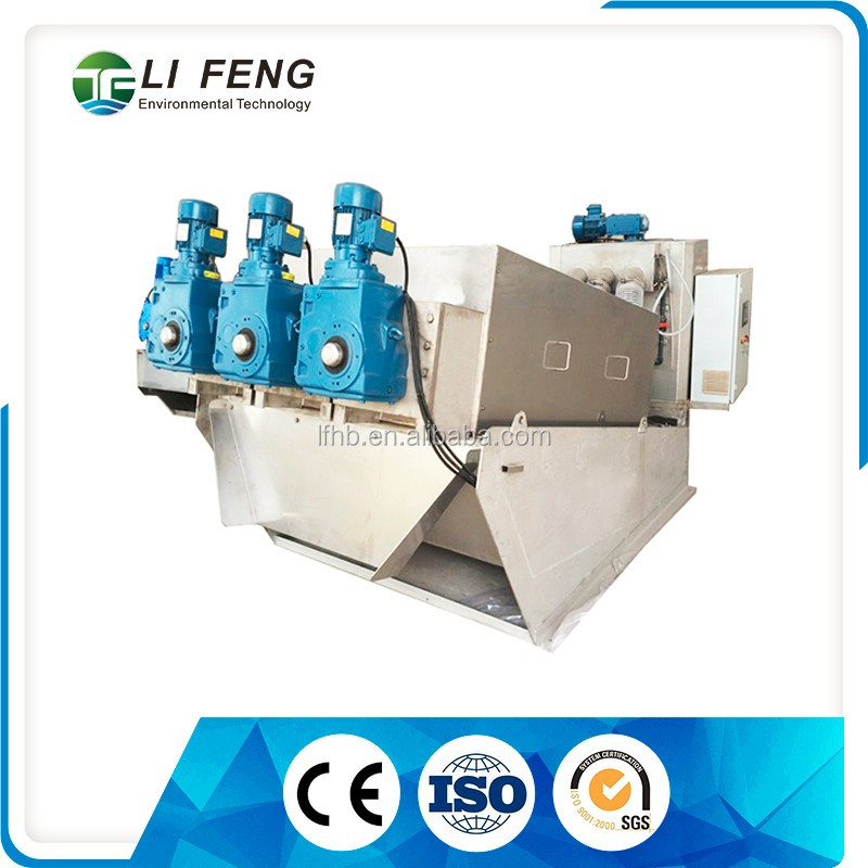 MDS313 Wastewater treatment plant sludge dewatering by belt filter press