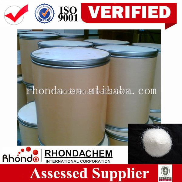 We're a leader in the sulfadimidine sodium supplier