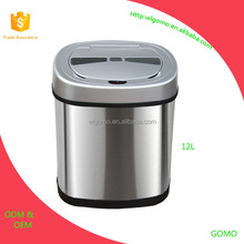 8 Gallon Intelligence Trash Can stainless steel
