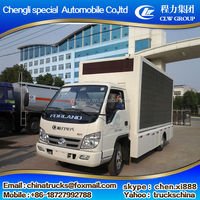 china famous FOTON LED advertisement cargo truck