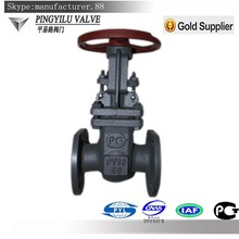 class A carbon steel gost stem gate valve producter in china