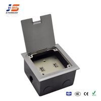 JS-DC120 Industry Hidden Multiple electric floor mounted sockets plug box