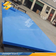 Price of anti-static polyethylene sheet,UHMWPE Sheet