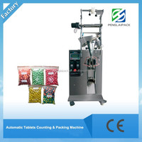 Guangzhou Automatic tablets pills troches pharmaceutical packaging machine