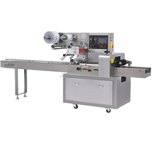 HC-250 Automatic Mooncake Cake Pillow Packing Machine