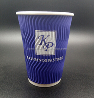 Customize Paper cup For coffee