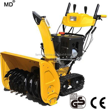 Cheap snow blower 22inch to 30inch snow thrower supplier gas powered snow shovel