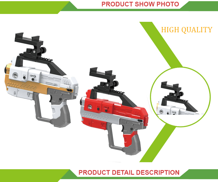 New style good quality smart game toys ar gun