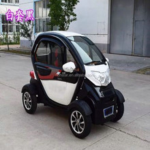 2017 2 seats electric mini car / passenger electric car/ 4 wheel electric scooter