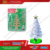 DIY toys magic growing tree