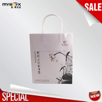 simple luxury bamboo Chinese tradition convention white ivory card paper bag